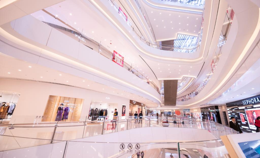 Le centre commercial Center 66, situé dans le quartier d'affaires de Chong'an à Wuxi
